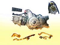 Двигатель Viper Active JH125 см3 автомат AlphaLux, фото 1