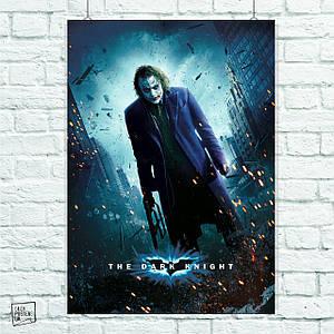 Постер Joker (Dark Knight, лицом). Размер 60x42см (A2). Глянцевая бумага