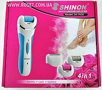 Набор для депиляции Shinon SH-7656