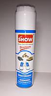 Пена-Очиститель SHOW 250 мл для всех типов кожи и текстиля