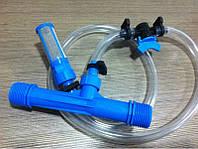 """Инжектор Вентури 1/2"""", комплект для внесения удобрений. Турция"""