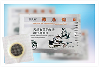 Китайский пластырь от гипертонии HYPERTENSION PATCH (1шт)