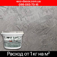 Микроцемент Artistico cemento 240, фото 1