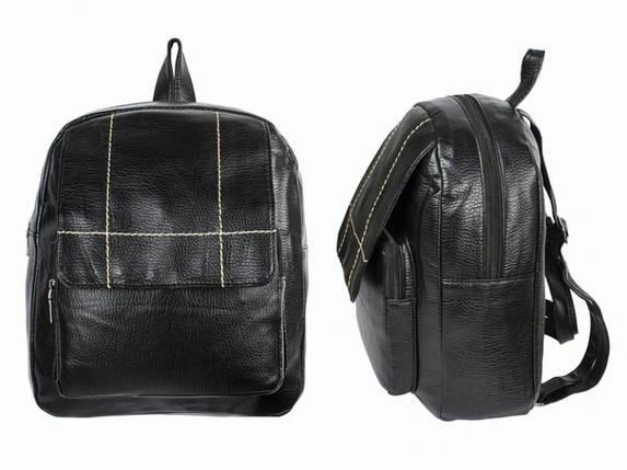 Рюкзак Adriano Black, фото 2