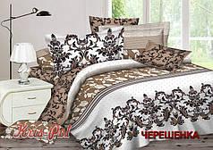 Двуспальный набор постельного белья 180*220 из Полиэстера №851275 KRISPOL™