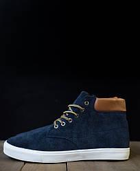 Зимние мужские винтажные кроссовки синие