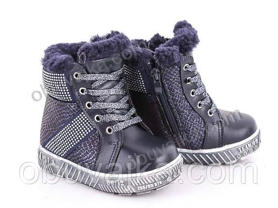 Зимняя обувь Зимние ботинки 2019 для детей от фирмы BBT(22-27), фото 2