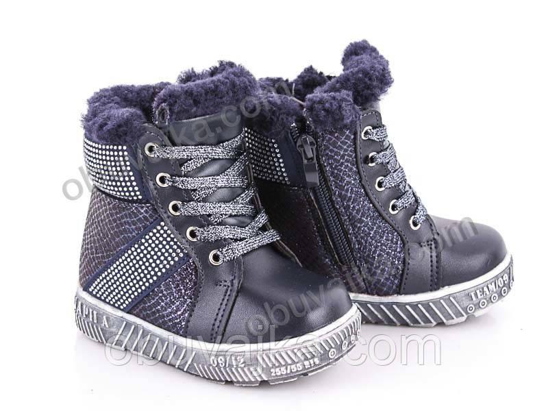 Зимняя обувь Зимние ботинки 2019 для детей от фирмы BBT(22-27)