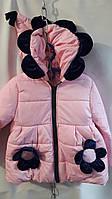 Копия  Куртка демисезонная для девочек 3-6 лет розового цвета с капюшоном гномик оптом