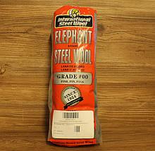 Стальная шерсть, вата ,00, Steel Wool, 200 грамм, Elephant