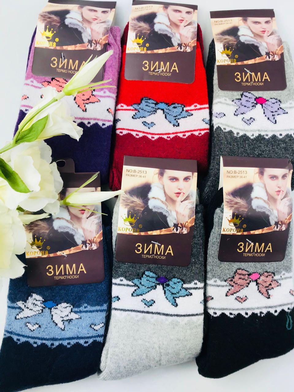 Женские  махровые носки Ангора Шерсть 36-41