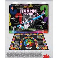 Большая настольная игра dankotoys dt g18 Пойми меня на русском