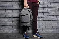 Рюкзак Nike Just Do It, стильный повседневный портфель, супер-качество, цвет серый
