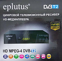 Цифровой телевизионный ресивер Eplutus DV3 T2 + HD (Оригинал)