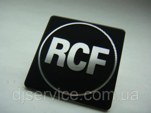 Шильдик, наклейка, логотип RCF 40x40mm на сетку колонки