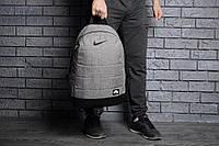 Спортивный городской рюкзак NIKE AIR, премиум-качество меланж, цвет светло-серый