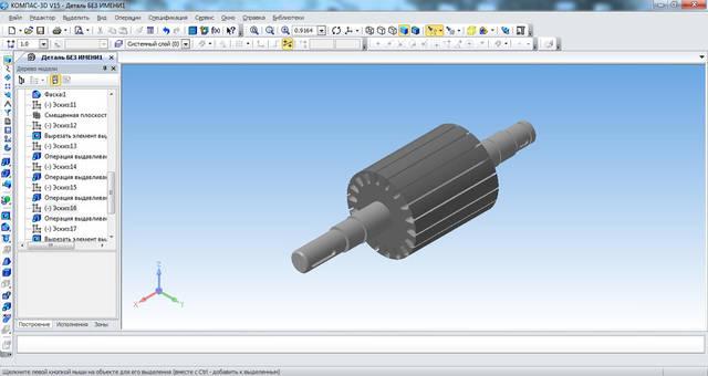 3d -моделирование запасных частей
