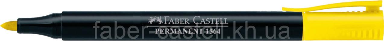 Маркер перманентный Faber-Castell SLIM 1564 желтый, 156407