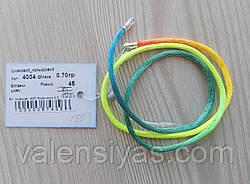 Шнурок шелковый с серебряной застежкой, фото 3