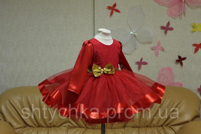 """Нарядное платье на девочку """"Мечта"""" красное с рукавами"""