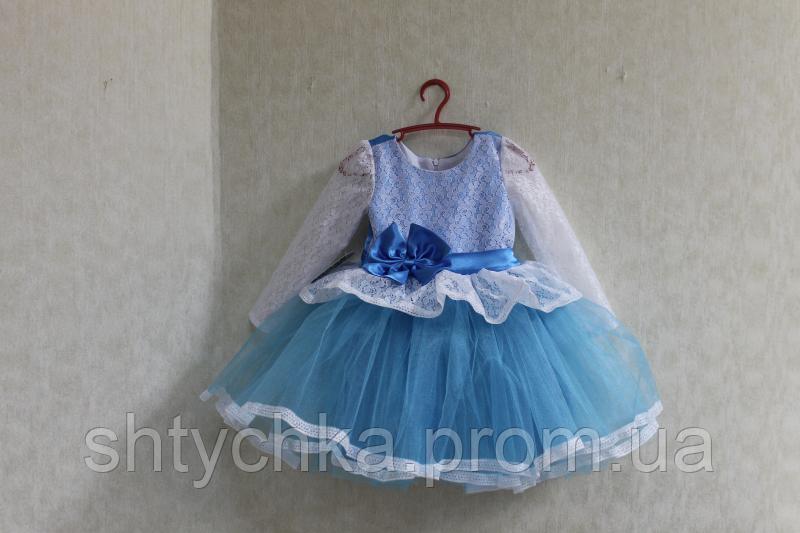 """Нарядное платье на девочку """"Голубая карамелька"""" с рукавами"""