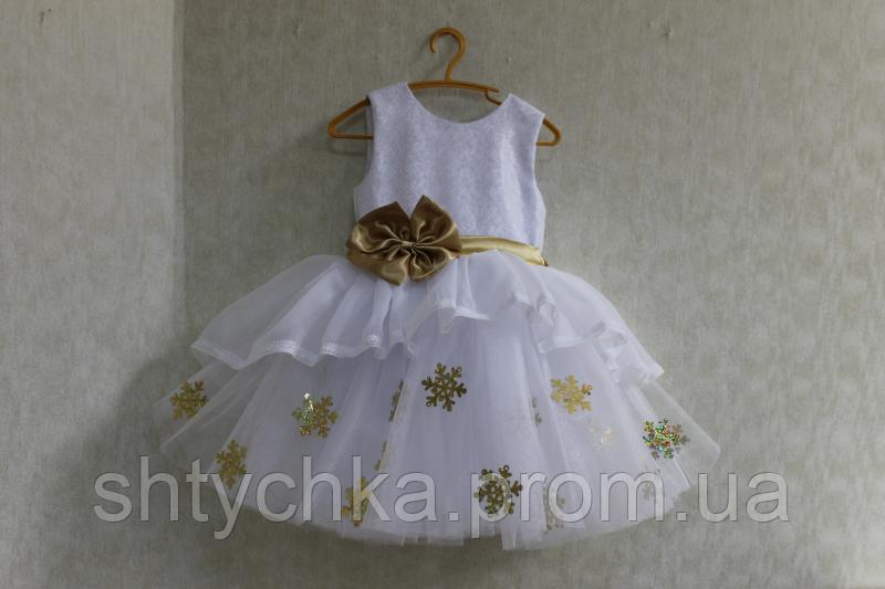 """Нарядное платье на девочку """"Белая мармеладка с золотыми снежинками"""""""