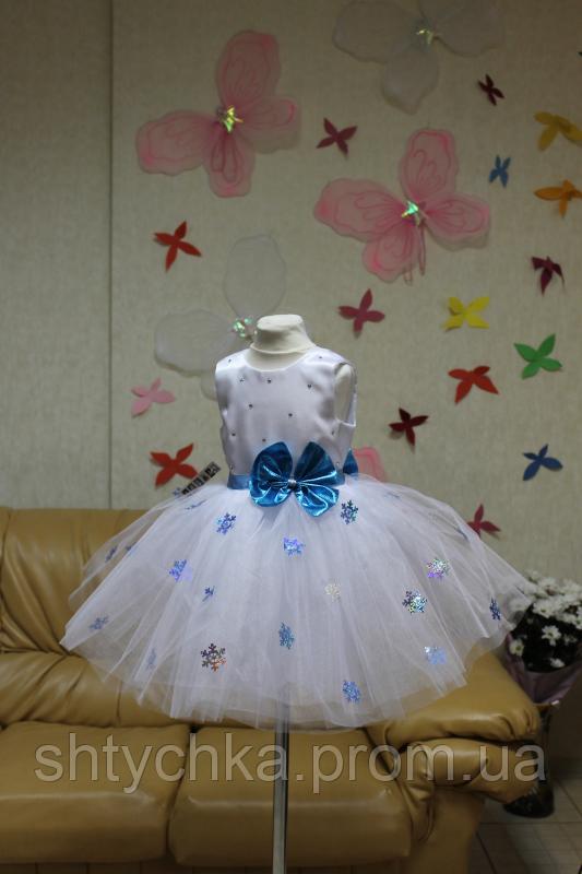 """Нарядное платье на девочку """" Снежинка"""" с голубыми снежинками"""
