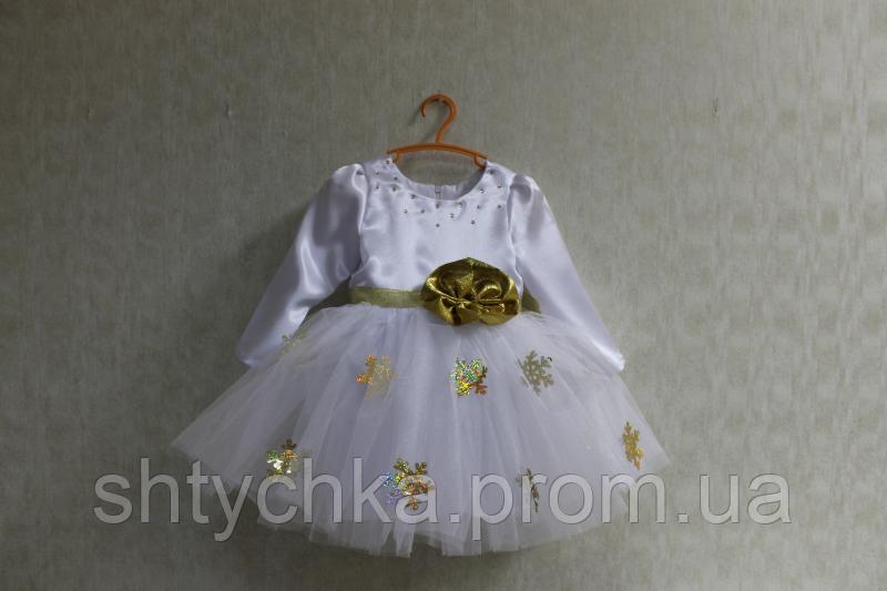 """Нарядное платье на девочку """"Снежинка"""" с золотыми или серебренными снежинками и рукавами"""