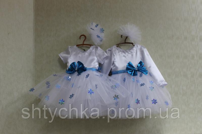 """Нарядное платье на девочку """"Снежинка"""" с голубыми снежинками и  рукавами"""