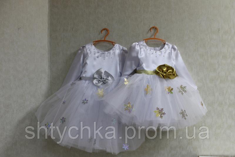 """Нарядное платье на девочку """" Снежинка"""" с серебренными или золотыми снежниками с рукавами"""