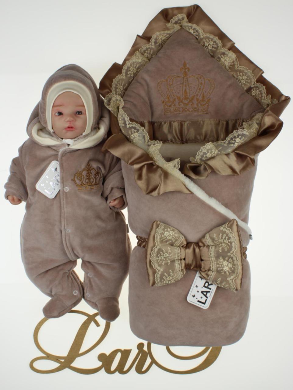 """Зимний велюровый набор для новорожденных """"Очарование"""", (молочный шоколад), 3-х предметный"""