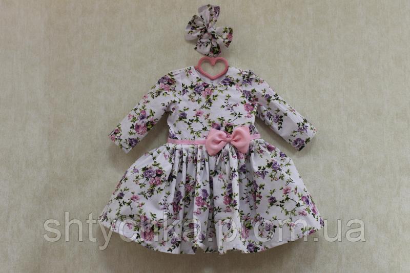 """Повседневно - нарядное платье на девочку """"цветочное настроение"""" с розовым поясом и бантиком, и рукавами"""