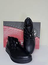 Ботинки демисезонные подростковые из натуральной кожи  МИДА 32035