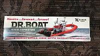 Клей для ПВХ лодок DR.Boat