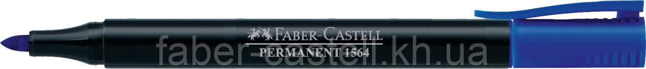 Маркер перманентный Faber-Castell SLIM 1564 синий, 156451