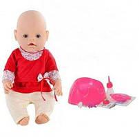 Пупс Baby Born BB 8001-5