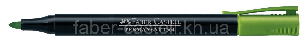 Маркер перманентный Faber-Castell SLIM 1564 лимонно-зеленый, 156462