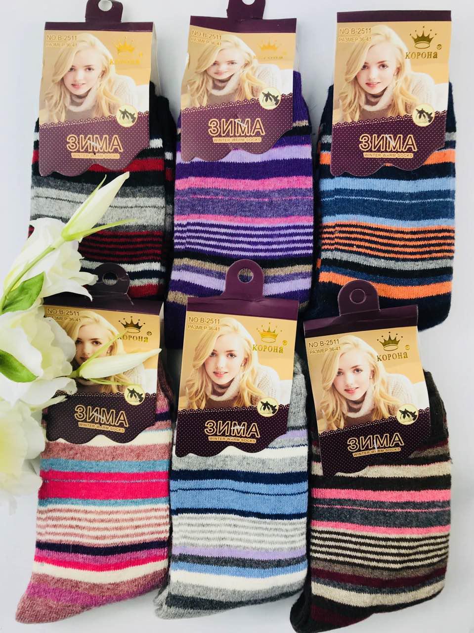 Махровые шерстяные носки Ангора 36-41 Корона