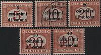 Австрія 1919 - італійська окупація