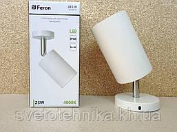 Светильник бра Feron AL530 COB 18W белый
