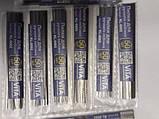 Пилочки для лобзика школьного, фото 2