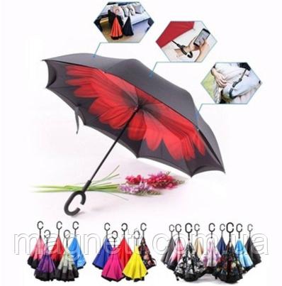 Обратный зонт или Зонт Перевертыш
