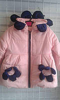 Детская деми куртка Ромашка, размер 98-116, розовый