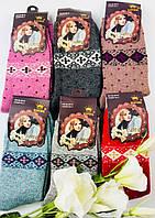 Махровые шерстяные носки Корона Ангора 36-41
