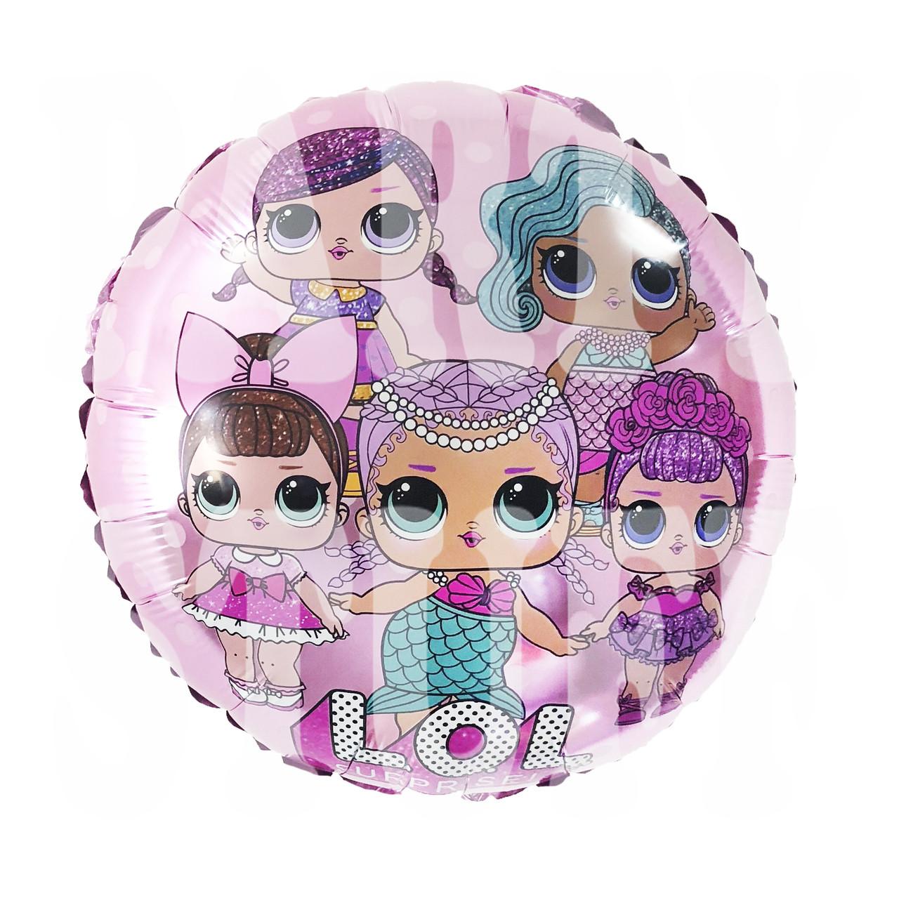 Фольгированный шар 18' Китай Lol розовый, 45 см