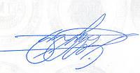 Сделать автоматическую подпись в днепропетровске