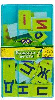 """Набор ученический """"Учимся читать"""", украинский алфавит, KIDS Line ZiBi"""