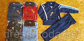 Болоневые костюмы для мальчиков TOVTA 128-170р.р