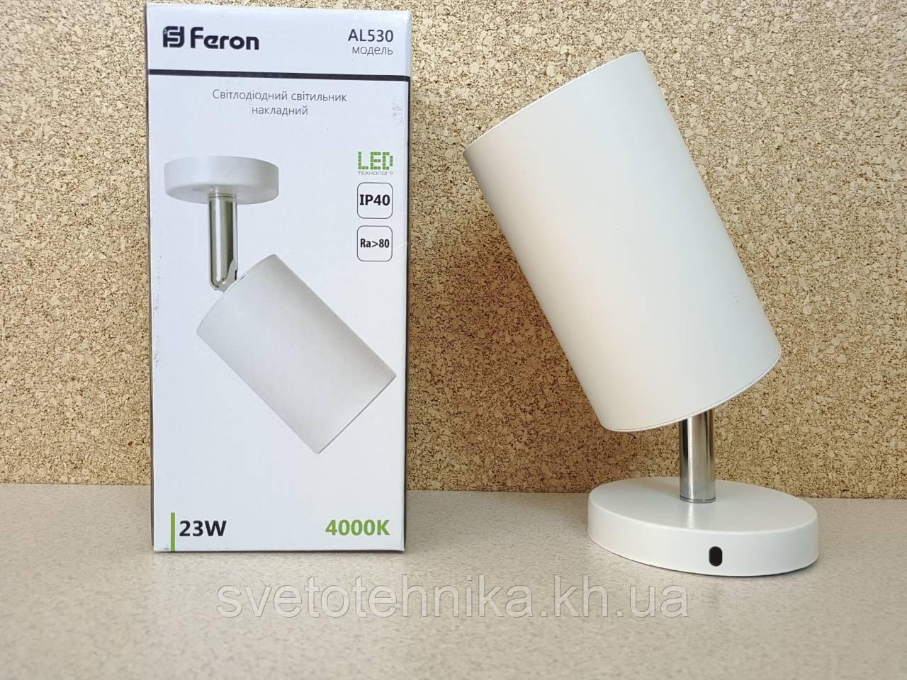 Светильник бра Feron AL530 COB 23W белый