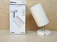 Светильник бра Feron AL530 COB 23W белый, фото 1